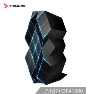 钛度 黑晶 TPC300-A 游戏台式电脑主机 (Intel i7、32G、512SSD+2T、1080TI 11G/GTX1080 8G)