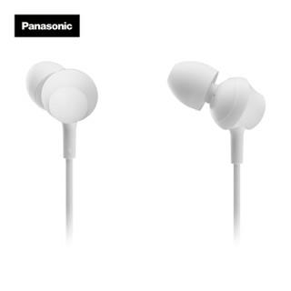 Panasonic 松下 TCM360 入耳式耳机 白色