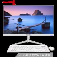 Great Wall 长城 A2403 23.8英寸 一体机电脑 (Intel i7、8G、240G固态+1000G机械)