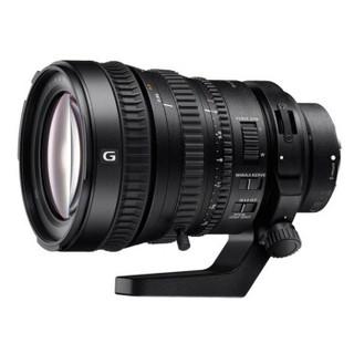 SONY 索尼 ILCE-7 全画幅微单套机(FE PZ 28-135mm F4 G OSS 变焦镜头)
