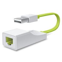 TP-LINK USB转RJ45网线接口 USB2.0百兆有线网卡 苹果Mac小米盒子笔记本电脑网口转换器 免驱安装红色 TL-UF210(绿)
