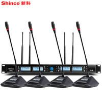 Shinco 新科 H85 一拖四无线会议话筒