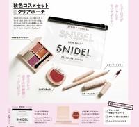 日本时尚杂志Sweet 10月刊 附录赠送 snidel彩妆5件套