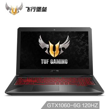 华硕(ASUS) 飞行堡垒5 GTX1060 6G 120Hz 94%NTSC 游戏笔记本电脑(i7-8750H 8G 256GSSD+1T)星途灰(FX80)
