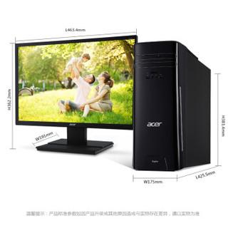 acer 宏碁 TC780-N90 19.5英寸台式电脑 (1T、独立显卡2GB)