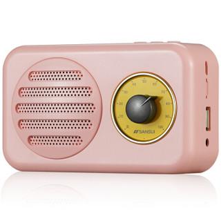 SANSUI 山水 T1 蓝牙音箱 粉色