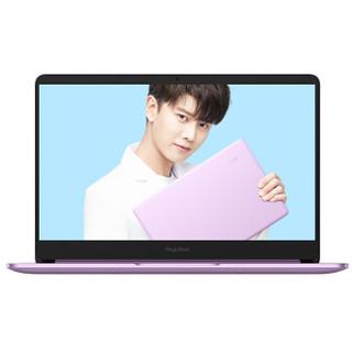 Honor 荣耀 VLT-W50 笔记本电脑 (i5-8250U、8GB、256G固态、GTMX150、1920×1080、14英寸、星云紫)
