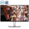 DELL 戴尔 S2419H  23.8英寸 显示器 1149元