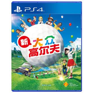 索尼(SONY)【PS4国行游戏】新大众高尔夫