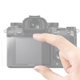 SONY 索尼 PCK-LG1 屏幕保护玻璃片保护面板