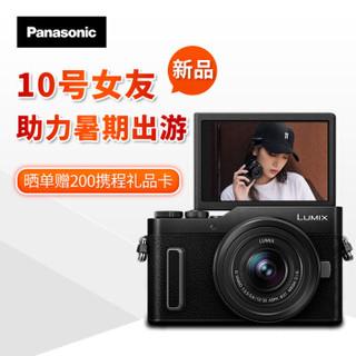 Panasonic 松下 GF10K 单电套机套机 (12-32mm) 神秘黑