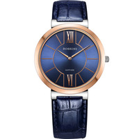 罗西尼(ROSSINI)手表钟表雅尊商务超薄系列简约皮带石英表男表816387T05C *3件