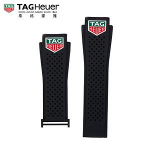 TAG Heuer 泰格豪雅 2FT6126 智能腕表黑色橡胶表带 带泰格豪雅logo适配黑钛合金表扣 45毫米