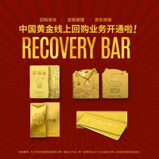 中国黄金 Au9999福字金条 投资黄金金条送礼收藏金条10g