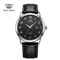 TIAN WANG 天王 沧海系列 GS3886S/D-B 男士皮带石英商务手表 黑色