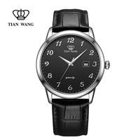 TIAN WANG 天王 沧海系列 GS3886S/D-B 男士皮带石英商务手表 黑色 *5件