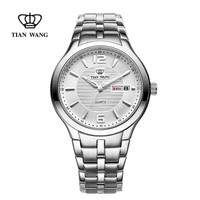 TIAN WANG 天王 沧海系列 GS3626S/DD 男士钢带石英商务手表 白色 *5件