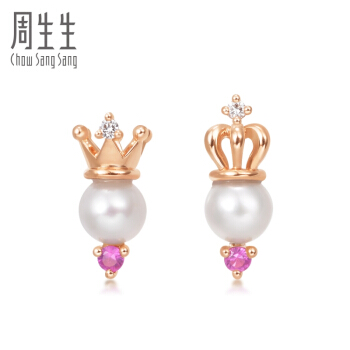 Chow Sang Sang 周生生 La Pelle系列 88722E 18K红色黄金皇冠珍珠耳钉