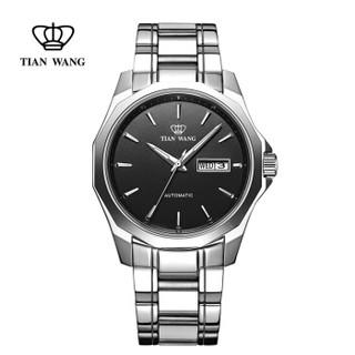 TIAN WANG 天王 山河系列 GS51018S.DD.S.B 男士机械手表