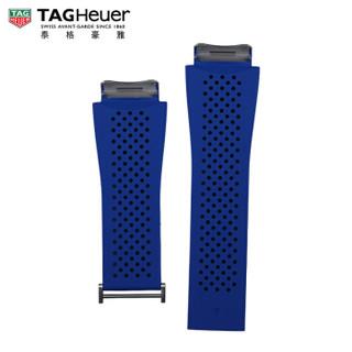 TAG Heuer 泰格豪雅 1FT6118 智能腕表铁蓝色橡胶表带 适配钛合金表扣 45毫米