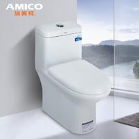 AMICO 埃美柯 TL系列 家用马桶座便器陶瓷连体式