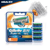 Gillette 吉列 锋隐致顺动力 4刀头