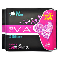 VIA 薇尔 绵柔超吸系列 夜用卫生巾 290mm 12片 *3件