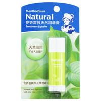 曼秀雷敦(Mentholatum)家庭系列天然润唇膏3g *9件