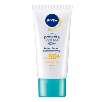 NIVEA 妮维雅 水活透白防晒凝露 SPF50+ PA+++ 40ml *3件