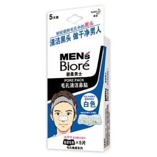 Biore 碧柔 男士毛孔清洁鼻贴 5片装