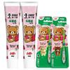 DARLIE 黑人 乐固齿儿童防蛀牙膏牙刷套装 6-10岁(草莓60g*2 牙刷*2) 37.9元