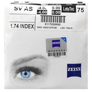 ZEISS 蔡司 A系列莲花膜1.74 树脂远近视配镜片 非球面 一片装