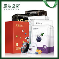 膜法世家 果茶酵素保湿亮采五合一面膜贴臻享礼盒35片装 *2件