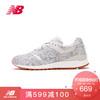 New Balance/NB 997.5系列 男鞋女鞋复古鞋 休闲运动鞋ML997HDA 669元
