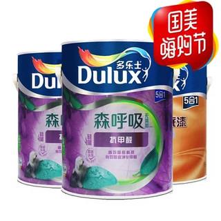 Dulux 多乐士 森呼吸竹炭硅藻抗甲醛五合一无添加墙面漆