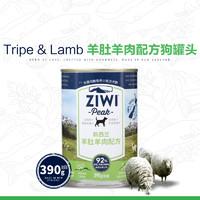 ZiwiPeak 巅峰 羊肉羊肚配方狗罐头 390g