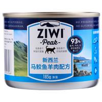 ZiwiPeak 巅峰 马鲛鱼羊肉猫罐头 185g