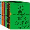 《汉字树全集》(套装共6册)