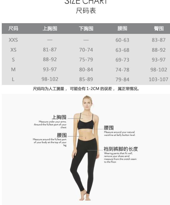 Alo Yoga COAST LEGGING  W5439R 网纱拼接瑜伽紧身裤