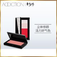 ADDICTION 瘾色腮红 3.9g (018)