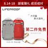 Lifeproof GOA 22L 防水双肩背包 (灰色)