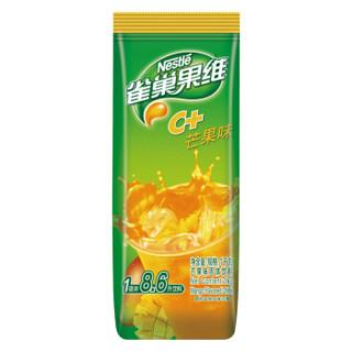 Nestlé 雀巢 冲饮果汁粉 果维C+芒果味 芒果C 1kg