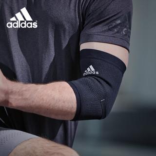 adidas 阿迪达斯 ADSU-13332 肘关节防护护臂