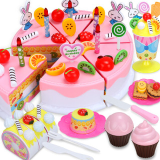 XIN LE TOYS 鑫乐 过家家生日蛋糕玩具