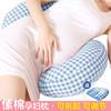 多米贝贝 孕妇枕头护腰侧睡卧枕U型枕 57元包邮
