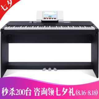 The ONE 壹枱 便携版 智能钢琴