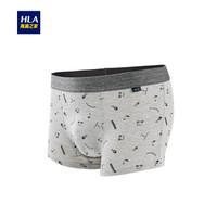 HLA 海澜之家 HUKAJ1E006A 男士内裤 (175/100(XL)、中灰花纹)