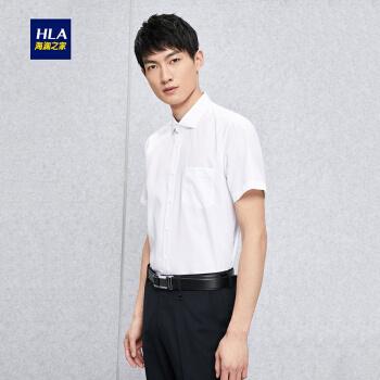 HLA 海澜之家 HNCHD2E003A 男士净色免烫短袖衬衫 漂白花纹 40