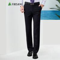 FIRS 杉杉 SNZK71019-5 男士修身西裤