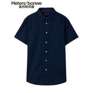 Meters bonwe 美特斯邦威 661226 男士百搭短袖衬衫 藏青色 175/96